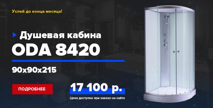 Кредит онлайн рубцовск