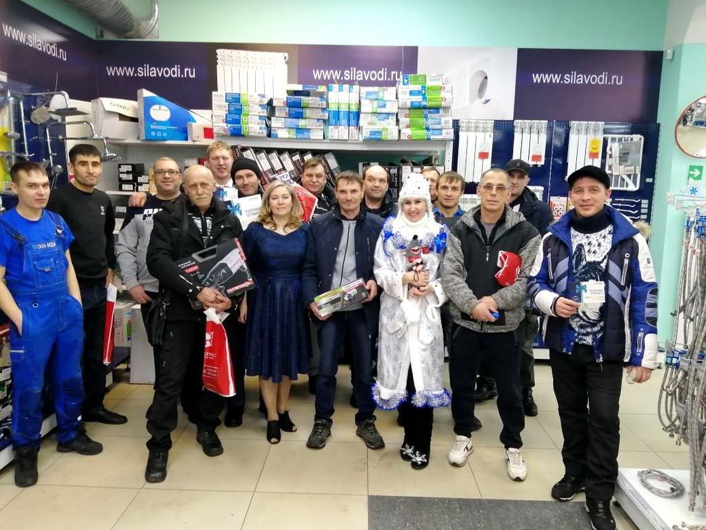 Розыгрыш 2019 - Междуреченск