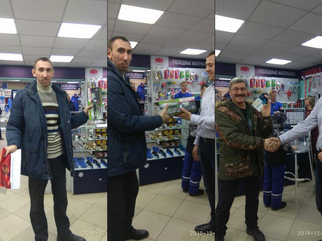 Розыгрыш 2019 - Барнаул